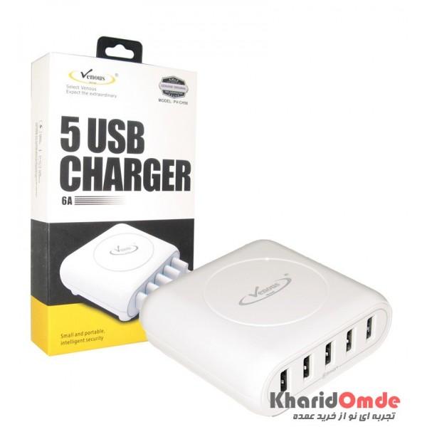 پخش عمده شارژر موبایل